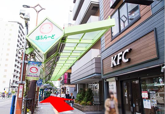 ぽぷらーど蒲田東口商店街